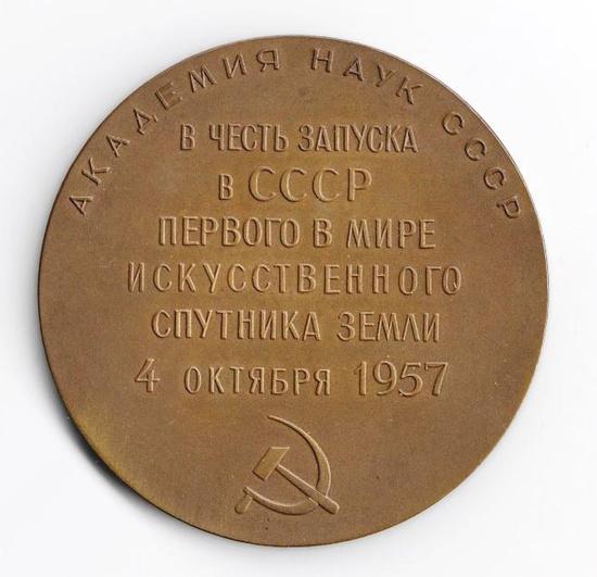 Космические небеса баллистика Найшуля: Гагарин обязан ему верной траекторией