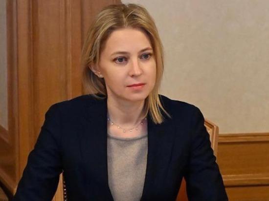 Депутат Госдумы Наталья Поклонская опубликовала в Instagram фото, на котором она лежит под капельницей