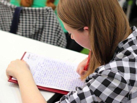 Больше 4000 жителей ЛНР проверили грамотность в «Тотальном диктанте»