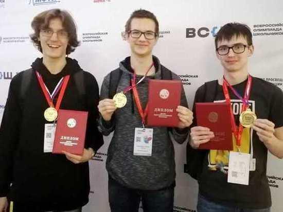 Ивановские школьники стали лучшими на Всероссийской олимпиаде по информатике