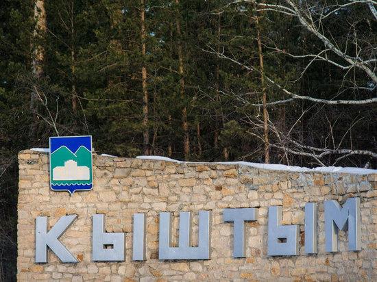 В Кыштыме реализуют три проекта участников конкурса РМК «Измени свой город к лучшему»