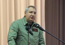 Рогозин назвал Госдепартамент США