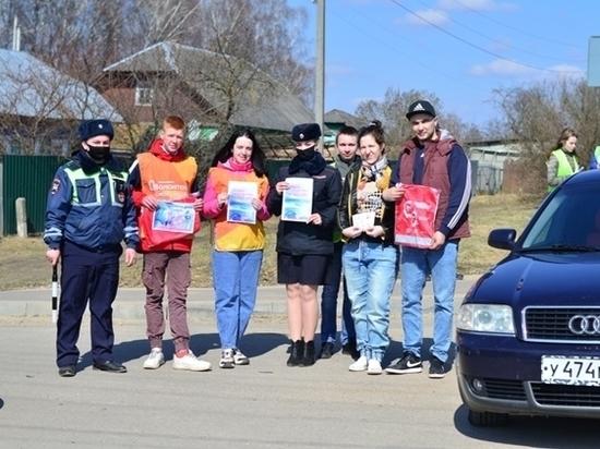 Полицейские Рославля провели акцию «Космические скорости оставьте для космоса»