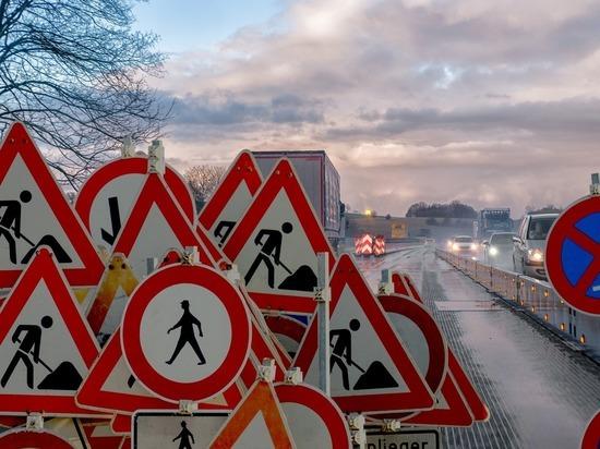 Движение на участке Сибирской улицы ограничат с 20 апреля