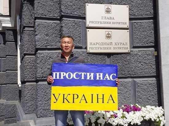 Скрывающийся в Сербии правозащитник из Бурятии объявлен в международный розыск