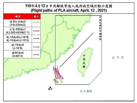 25 боевых самолётов Китая вошли в зону опознавания ПВО Тайваня