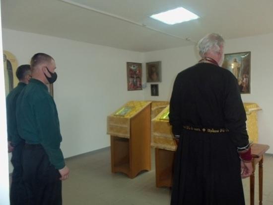 В Ивановской области осужденные усердно... молятся
