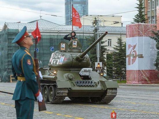 Сегодня в Екатеринбурге пройдет тренировка парада Победы
