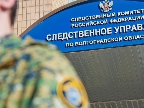Причиной гибели 13-летнего школьника в Волгограде стало отравление