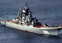 Тяжелый атомный ракетный крейсер «Адмирал Нахимов» ВМФ России, вероятно, «покоится с миром»