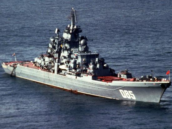 """В США назвали """"мертвым"""" самый мощный корабль ВМФ России"""