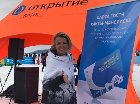 Зрители лыжного марафона в Югре получили призы проекта «Карта гостя»