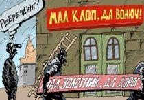 Эксперт: «В Курской области «Народный фронт» превращается в группировку по захвату малых городов»