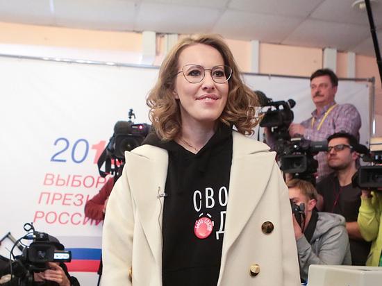 Собчак ответила на обвинение в отказе платить химчистке: «Это мошенники»