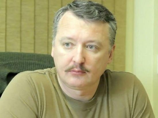 Стрелков ответил Ройзману на слова о Донбассе: «Нерусский человек»