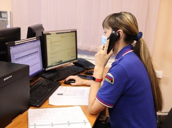 Псковская область принимает участие в командно-штабном учении МЧС