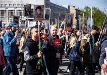 В Новосибирске отменили шествие «Бессмертного полка»
