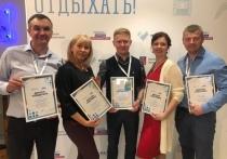 Два участника из Карелии вышли в финал конкурса «Мастера гостеприимства»