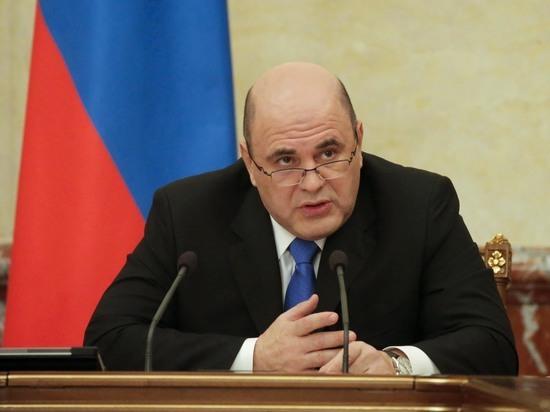 Мишустин: экономика России преодолела самый сложный этап