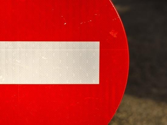 На полгода в Смоленске ограничат движение для нескольких улиц