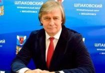 Знаковым стал 2020 год для Шпаковского муниципального района – по итогам реформы органов местного самоуправления он был преобразован в муниципальный округ