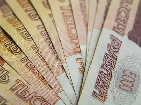155 млн рублей направили в органы соцзащиты Псковской области