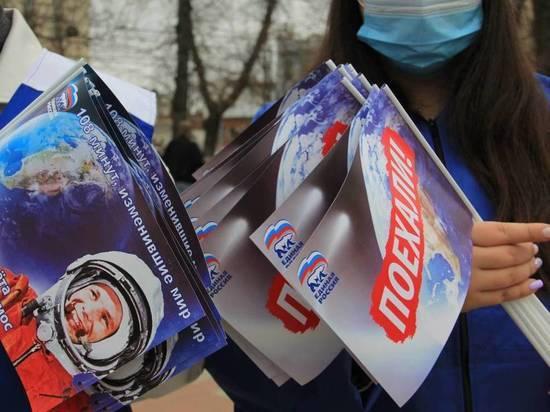 «Поехали!»: в Забайкалье вышли на старт первые претенденты на участие в выборах