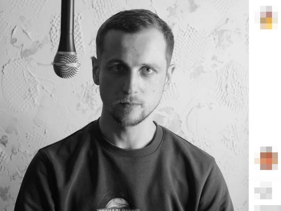 СМИ: стендапера Алексея Рябчикова поймали с «закладкой»