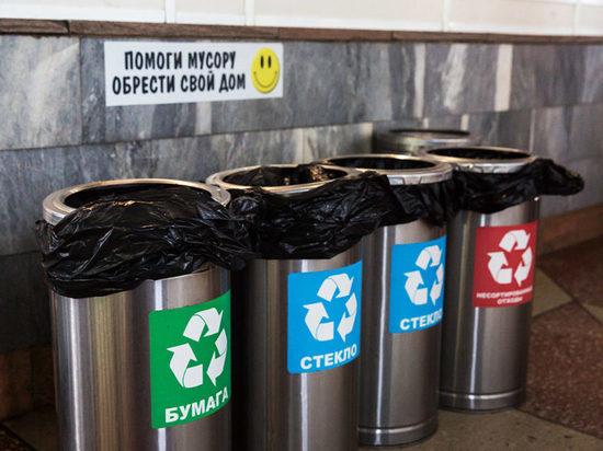 В Иванове представили мобильное приложение для… сбора мусора