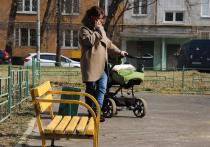 Секретарь генсовета партии «Единая Россия» Андрей Турчак предложил увеличить финансирование благоустройства дворов и межквартальных проездов