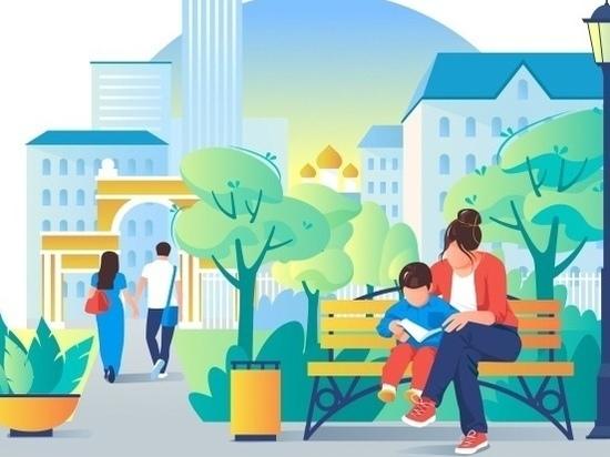 Тюменцам презентуют дизайн-проекты благоустройства городских территорий