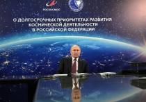 «Космическое» совещание при президенте страны в день празднования 60-летия первого полета человека в космос оказалось весьма обнадеживающим для отечественной космонавтики