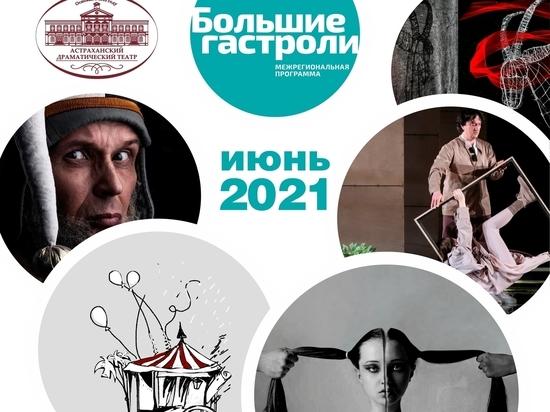Трехдневную распродажу билетов устроит Псковский театр на гастрольные спектакли
