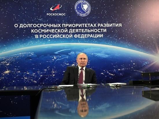 Появились подробности совещания у Путина: 15 миллиардов на научный космос