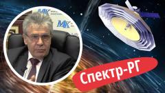 Президент РАН Сергеев рассказал о достижениях российской науки: видео