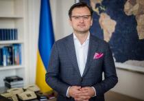 Глава МИД Украины пригрозил Москве: «Цена будет высока»