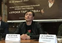Сергей Безруков признался, что трогал волосы Сергея Есенина