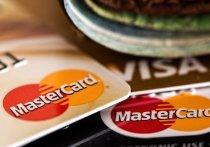 В Госдуме оценили вероятность отключения России от Visa и MasterCard