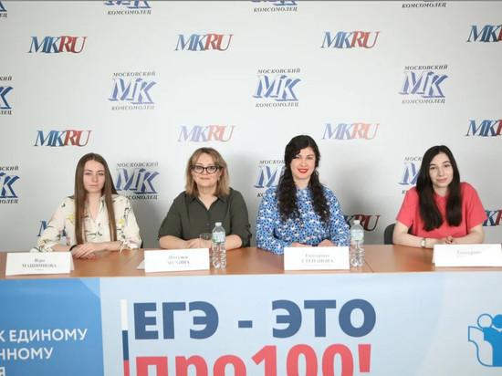 12 апреля в «МК» стартовал онлайн-марафон «ЕГЭ - это про100!»