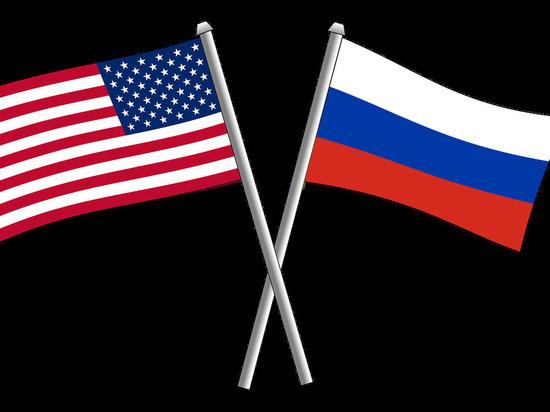 Появился доклад разведки США, посвященный в том числе действиям России в будущем