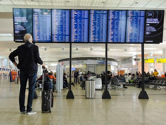 Ростуризм дал советы купившим туры в Турцию и Танзанию россиянам