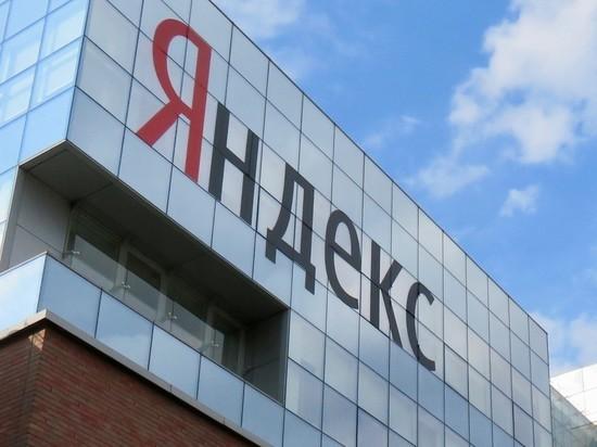 Акции «Яндекса» упали после обвинений ФАС