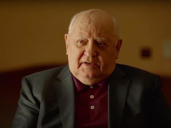 Горбачев оценил идею Байдена встретиться с Путиным