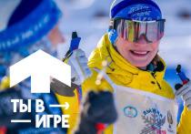 В Москве пройдет церемония награждения победителей конкурса «Ты в игре»