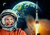 Во всех музеях космической славы достойное место отведено экспозициям, посвященным Юрию Алексеевичу Гагарину