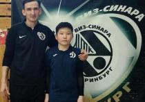 Юный вратарь из Якутска прошел отбор в одну из лучших мини-футбольных команд России