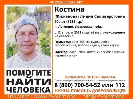 В Ивановской области ищут 90-летнюю женщину
