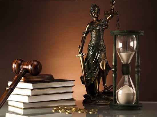 На Кубани прокуратура настаивает на уголовном наказании регистратора из-за несвоевременного поступления в бюджет 8 тысяч рублей