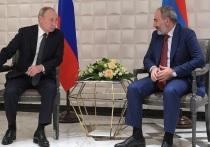 Пашинян назвал основой безопасности Армении военный союз с Россией