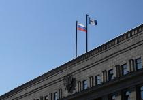 В Приангарье до 30 апреля продлили режим самоизоляции для пожилых